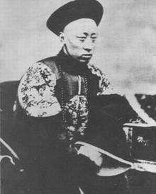 Photograph of Prince Gong.PNG