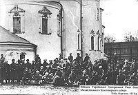 Pic U N UNR Army (March 1918).jpg
