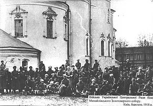 Ukrainian–Soviet War - Image: Pic U N UNR Army (March 1918)