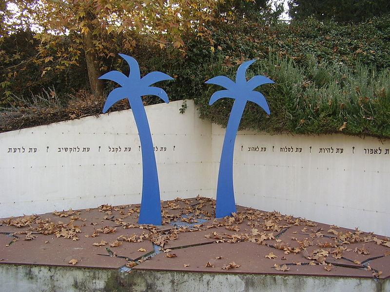 """""""בדרך הביתה"""" של ישראל רבינוביץ באוניברסי"""