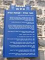 PikiWiki Israel 20424 Kinneret.JPG