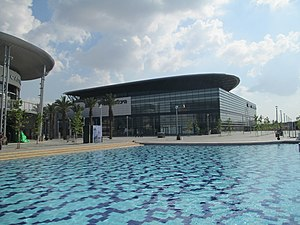 Holon Toto Hall - Image: Piki Wiki Israel 45823 Holon Toto Hall in Peres park