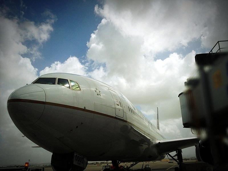 שדה התעופה בן גוריון