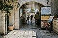 PikiWiki Israel 49738 around zichron yaakov.jpg