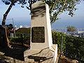 PikiWiki Israel 6761 kaiser wilhelm obelisk.jpg