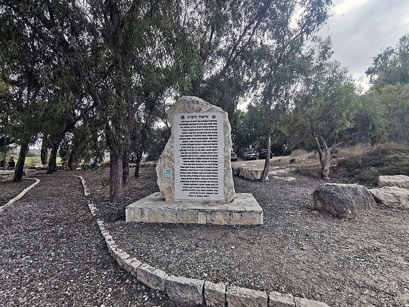אנדרטת אלכסנדרוני