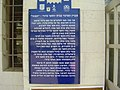 PikiWiki Israel 8873 kaduri school.jpg