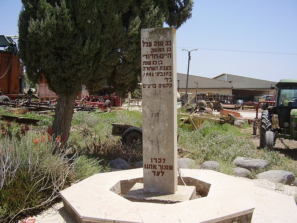 PikiWiki Israel 8894 memorial to chaim kharodi in tel-yosef