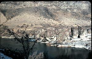 Pillar Falls