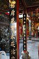 Pillars at Buddhist temple (28241680462).jpg