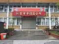Pingxi District Office main entrance 20190908.jpg