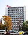 Pirogov Hospital Sofia 2012 PD 05.jpg