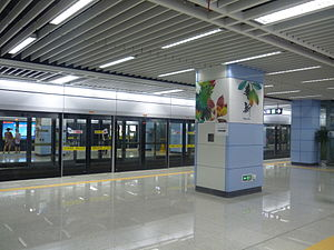 Platform of Hua Xin Station.jpg