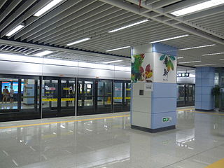 Huaxin station