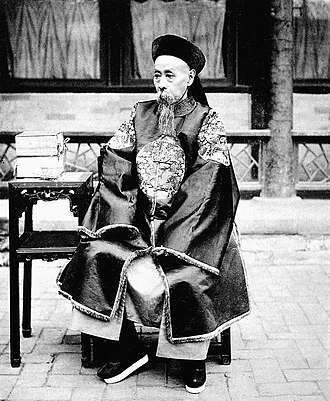 Prince Qing - Yikuang (1838–1917), the fourth Prince Qing