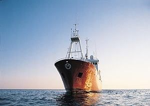 MS Polarfront weather ship IMO Number: 7608708...
