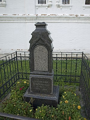 Yakov Polonsky - The grave of Polonsky in Ryazan kremlin.