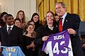 Portland women's soccer team at the White House 2003-02-24.jpg