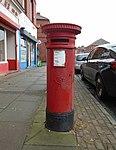 Post box at Egremont Post Office.jpg