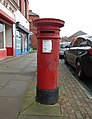 Post box at Egremont Post Office.jpg