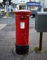 Postbox, Bangor - geograph.org.uk - 1619550.jpg