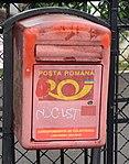 Postbox Romania 01.jpg