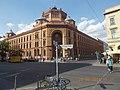 Postfurhramt ( formerly Kaiserliche Postfurhamt).JPG