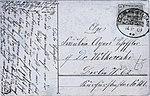 Postkarte 1909 an Agnes Scheffler 2.jpg