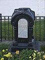 Pozhalostin grave.jpg