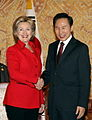 President Lee had a meeting with US Secretary of State Hillary Clinton.jpg