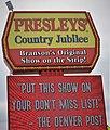 Presley's Country Jubilee, Branson, MO IMG 1719 (2).JPG