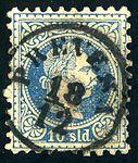 Prevesa Austrian 1 10 sld 1869.jpg