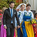 Prince Carl Philip of Sweden 8230.jpg