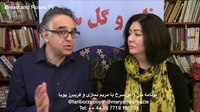 File:Protests against Islamic regime of Iran - Bread and Roses TV.webm