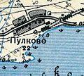 Pulkovo1938.jpg
