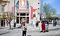 Pyatigorsk-Stavropol Krai Department Store.jpg