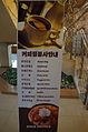 Pyongyang Hotel cafe (1st floor) (10195087365).jpg
