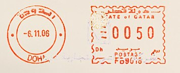 Qatar stamp type 4.4.jpg