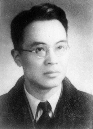 Qian Zhongshu - Image: Qian Zhongshu 1940s