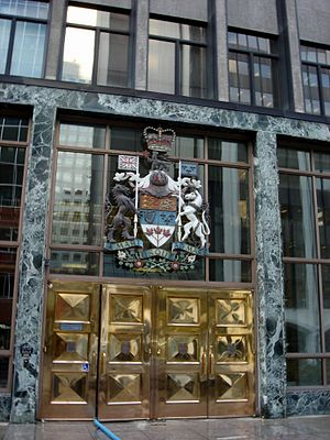Court of Queen's Bench of Alberta - Entrance of the Queen's Bench of Alberta building in Calgary (demolished 2007)