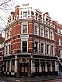 Queens Head, Holborn, WC1 (3126607736).jpg