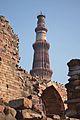 Qutb Minar 0098.JPG