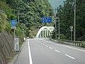 R195 Naka Nagayasu.jpg