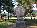 ROK Army 7th Infantry Division HQ - Monument of Chilseong Church 02.jpg