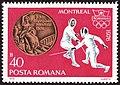 ROM 1976 MiNr3373 mt B002.jpg