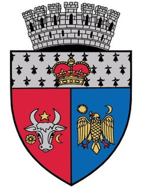 Focșani - Image: ROU VN Focsani Co A