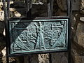 Raban gate 2.JPG