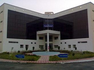 Guntur railway division - Rail Vikas Bhavan (Divisional Railway Manager Office) at Pattabhipuram of Guntur