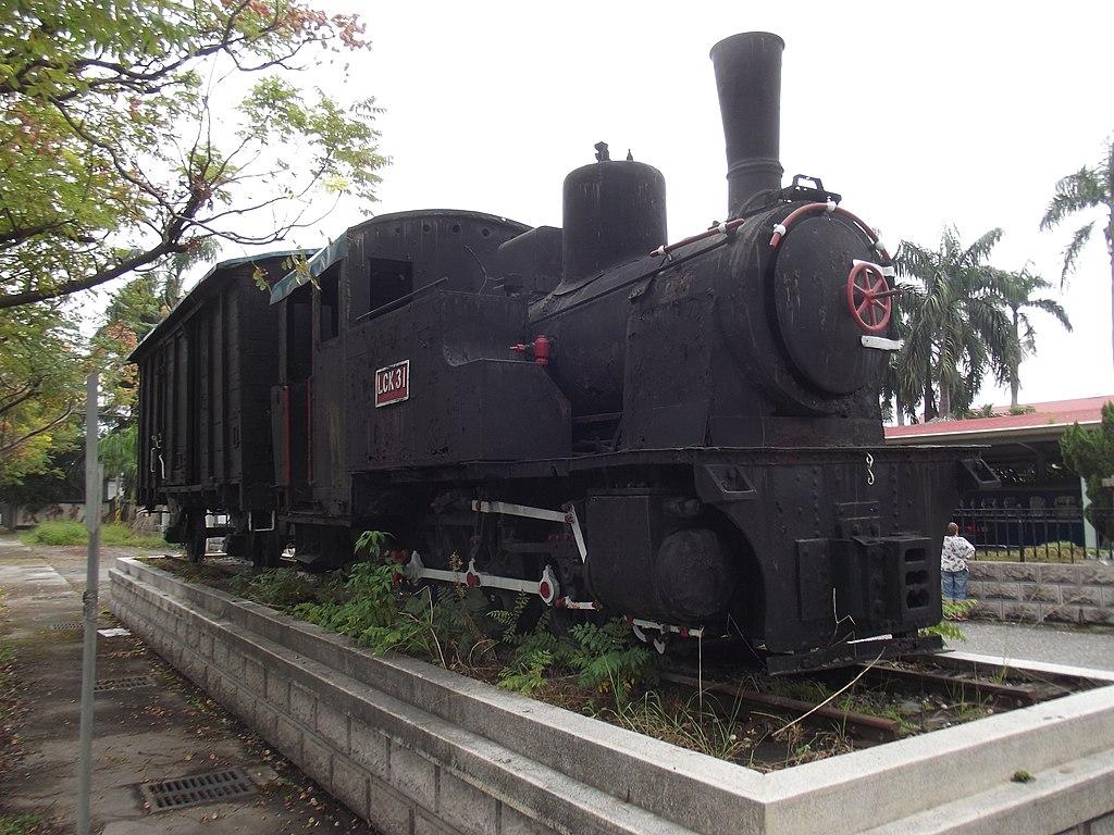 https://upload.wikimedia.org/wikipedia/commons/thumb/7/79/Rail_museum_in_Xincheng_2014_1.jpg/1024px-Rail_museum_in_Xincheng_2014_1.jpg