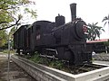 Rail museum in Xincheng 2014 1.jpg